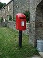 Elizabeth II postbox on Mesnes Lane, Swinithwaite (geograph 5415670).jpg