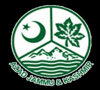 State emblem of Pakistan - Image: Emblem Of Azad Jammu and Kashmir