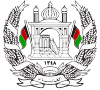 Emblem of Afghanistan (1931-1973).svg