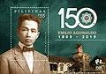 Emilio Aguinaldo 2019 stampsheet of Philippines.jpg