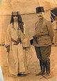 Emir Saud bin Abdulaziz of Jabal Shammar with Fakhri Pasha.jpg