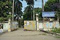 Entrance - Madhyamgram Telephone Exchange Complex - Jessore Road - North 24 Parganas 2015-04-11 7098.JPG