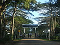 Entrance Gate Tupou College.JPG
