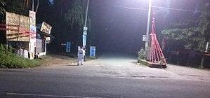 Hindustan Newsprint - Entrance Road Of Hindustan Newsprint Limited, Kottayam