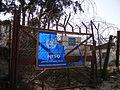 Entrance to destroyed UN base.jpg