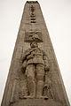 Epernay Memorial 4.jpg