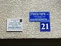 Ephraim Lifshitz memorial plaque.jpg
