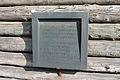 Erschießungsgraben KZ-Sachsenhausen Denis Apel 12.JPG