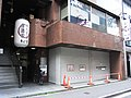 Ex UNIQLO hukuromachi.JPG