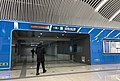 Exit A interface of Huojian Wanyuan Station (20181230162713).jpg