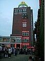Extraschicht 2009 Brauerei Fiege 744.jpg