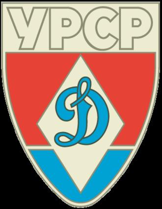 Dynamo (Ukraine) - Former (Soviet) emblem