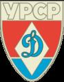 FC Dynamo Kyiv logo (1972—1989).png
