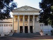 File:Fachada Museo de la Plata.JPG fachada museo de la plata