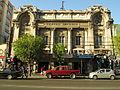 Fachada ex Teatro Imperio.JPG