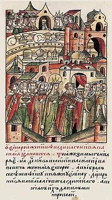 Елена глинская осуществила реформу беларусь 10 рублей 2008 православные святые преподобный сергий радонежский