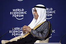 Fahad Bin Abdulrahman Bin Sulaiman Balghunaim - World Economic Forum on Africa 2012.jpg