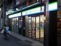 FamilyMart Drug Higuchi JR Kyobashi station higashi store.jpg