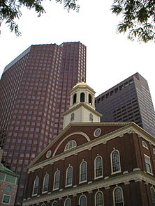 Faneuil Hall-Skyscrapers.JPG