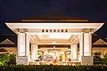 Farglory Hotel Hualien 20150227.jpg