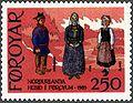 Faroe stamp 085 national costumes sapmi, denmark, aland.jpg