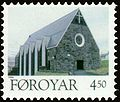 Faroe stamp 300 christian's church.jpg