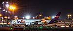 FedEx Express, Boeing 777-FS2, N863FD - FRA (20414735978).jpg