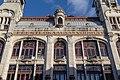 Feestlokaal van Vooruit, Gent (46715147211).jpg