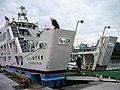 Ferry Kakeroma at Ikenma Port 20180430-2.jpg