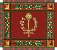 Flag of Land Forces Command (Lithuania).jpg