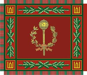 Lithuanian Land Force - Image: Flag of Land Forces Command (Lithuania)