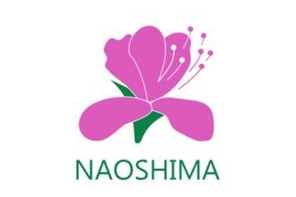 Naoshima, Kagawa - Image: Flag of Naoshima Kagawa