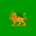 Flag of Persian Minister.png