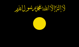 Flag of al-Qaeda in Iraq.svg