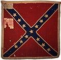 Flag of the 18th Mississippi Infantry.jpg