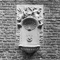 Fontein op binnenplaats - 's-Heerenberg - 20105769 - RCE.jpg