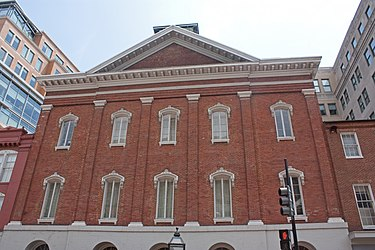 Ford's Theatre exterior, Washington, D.C. 2011.jpg