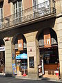 Forn del Pi, Barcelona, July 2014.JPG