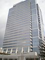 Fox Tower, Portland 2011.jpg