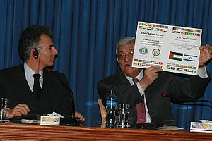 Medbridge - Mahmoud Abbas and François Zimeray during Parliaments for Peace in 2008.