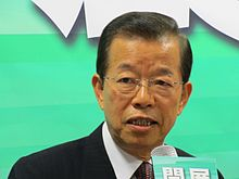 Frank Hsieh from VOA.jpg