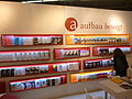 Frankfurta librofoiro 2012 eldonejo Aufbau b.JPG