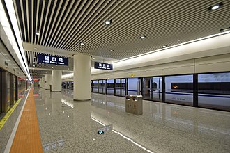 Futian station - CRH platforms 7 and 8