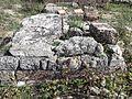 Gërmadhat e katedrales së Artanës 10.JPG