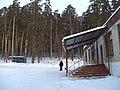G. Miass, Chelyabinskaya oblast', Russia - panoramio (7).jpg