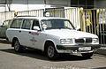 GAZ 31223 (medical service station wagon) 03.jpg