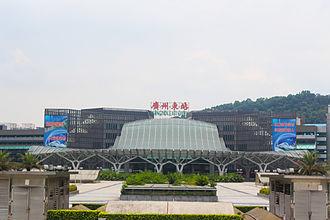 Guangzhou East railway station - Image: GZERS 2014