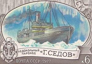 Georgiy Sedov (icebreaker) - Image: G Sedov Marka