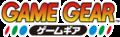 Game Gear logo.png