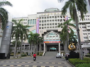 Niaosong District - Cheng Shiu University